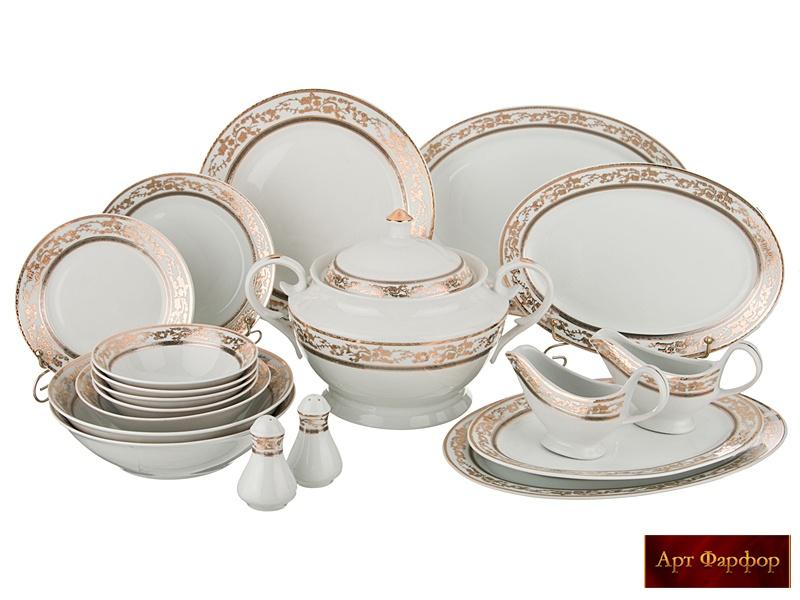 много набор посуды столовый сервиз на 12 персон тоска, грехи, равно